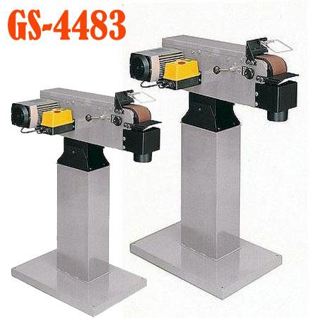 Máy mài băng GS-4483