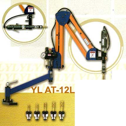 Máy ta rô cần dùng hơi AT-12L