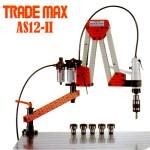 Máy ta rô cần khí nén AS12-II Trademax Đài Loan