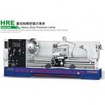 Máy tiện công suất lớn Chu Shing HRE-980